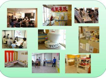 TOTOリモデルクラブ 福島店会合同イベント 福楽夢祭(ふくらむさい)